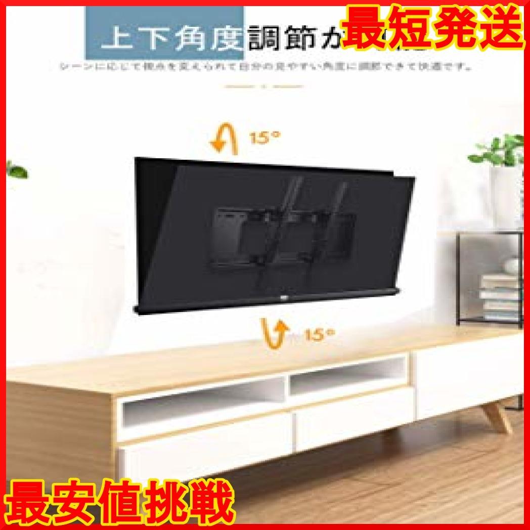HIMINO テレビ壁掛け金具 32~65インチ LED液晶テレビ対応 左右移動式 上下角度調節可能_画像2