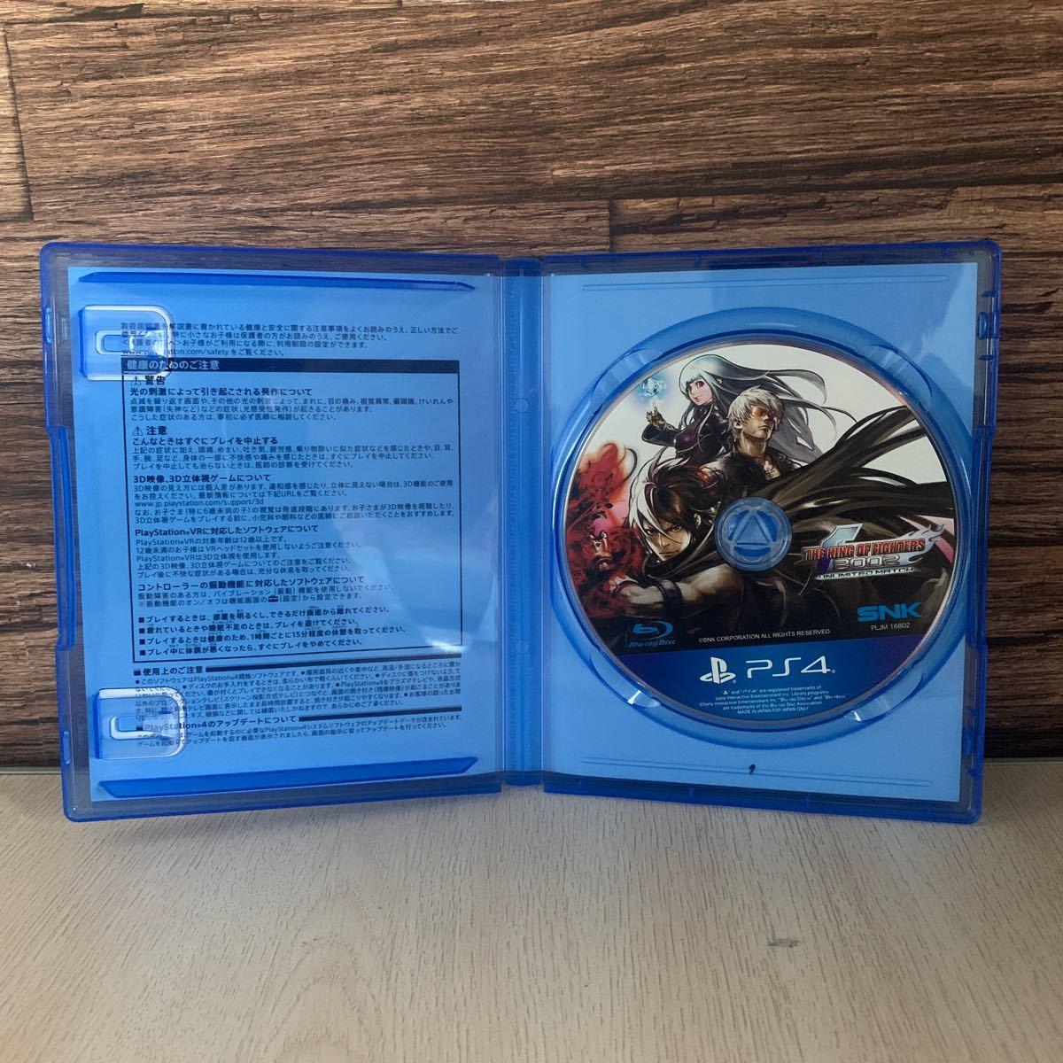 ps4 kof2002um 、PS4/PS3/PC用 リアルアーケードPro.V HAYABUSA セット