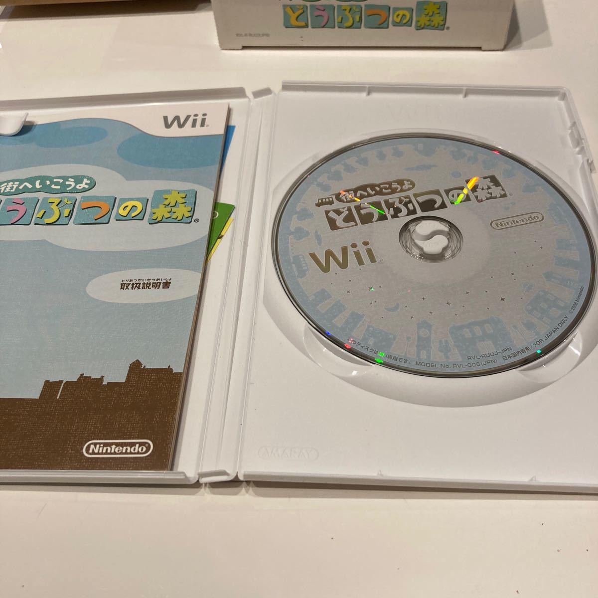 Wiiソフト 街へいこうよ どうぶつの森 街へいこうよどうぶつの森