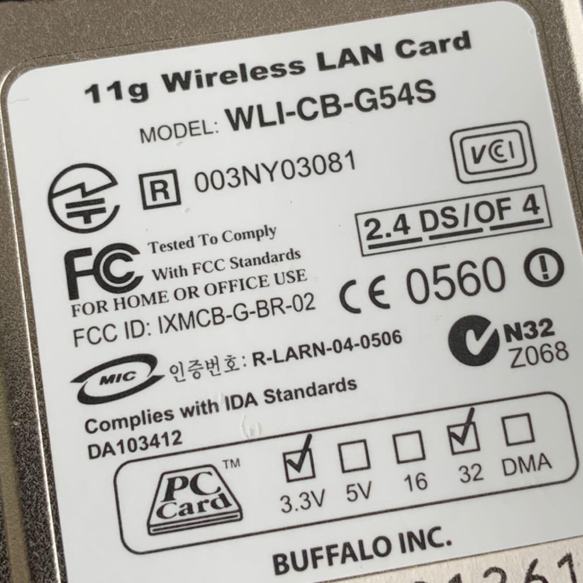 BUFFALO 無線LANカードWLI-CB-G54S 無線ルーターwifi6 PCカード