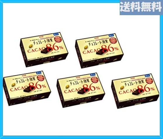 新品!即決◆サイズ70g×5箱 明治 チョコレート効果カカオ86%BOX 70g*5箱 '得価U2QW250UB9Z_画像1
