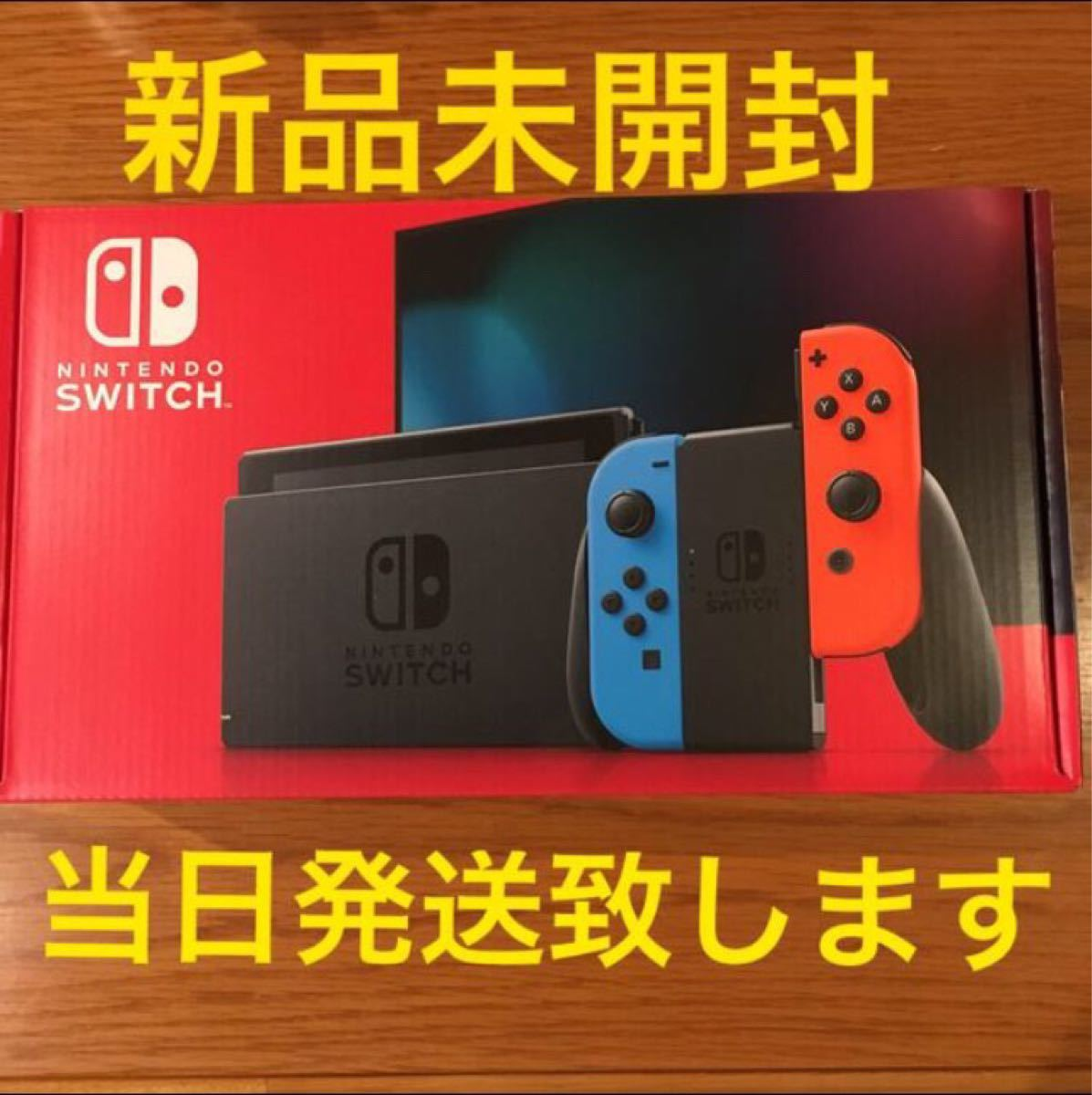 Nintendo Switch ニンテンドースイッチ本体 ネオンブルー ネオンカラー 任天堂
