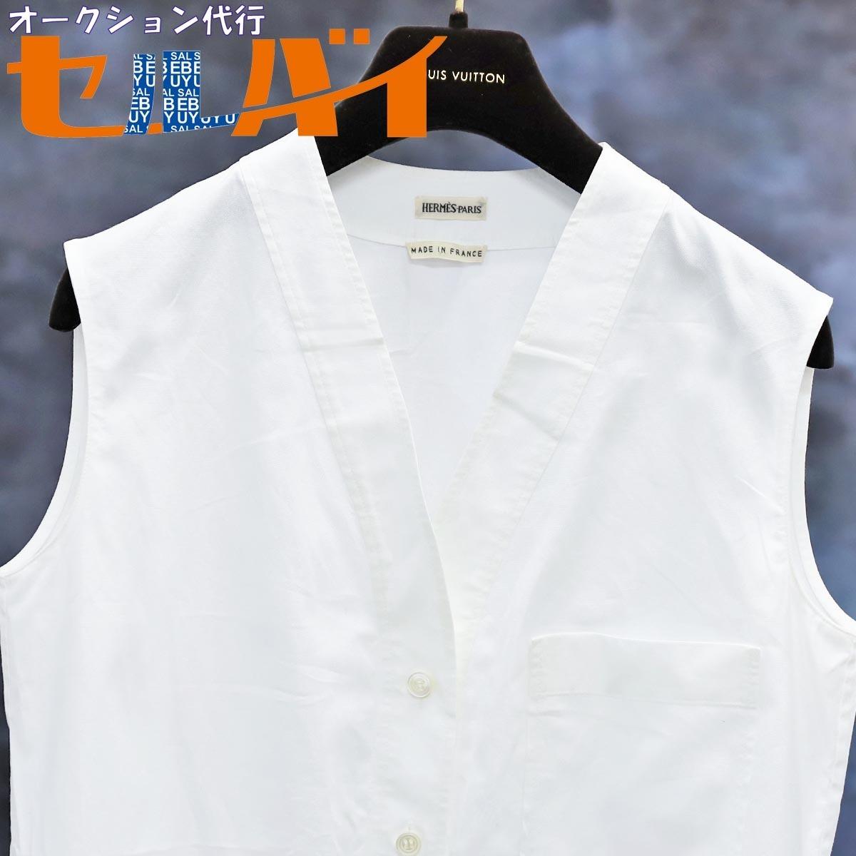 本物 エルメス 極希少 マルジェラ期 シェル釦 ポケット付きノースリーブシャツ サイズ36 ホワイト トップス ベスト ブラウス HERMES_画像1