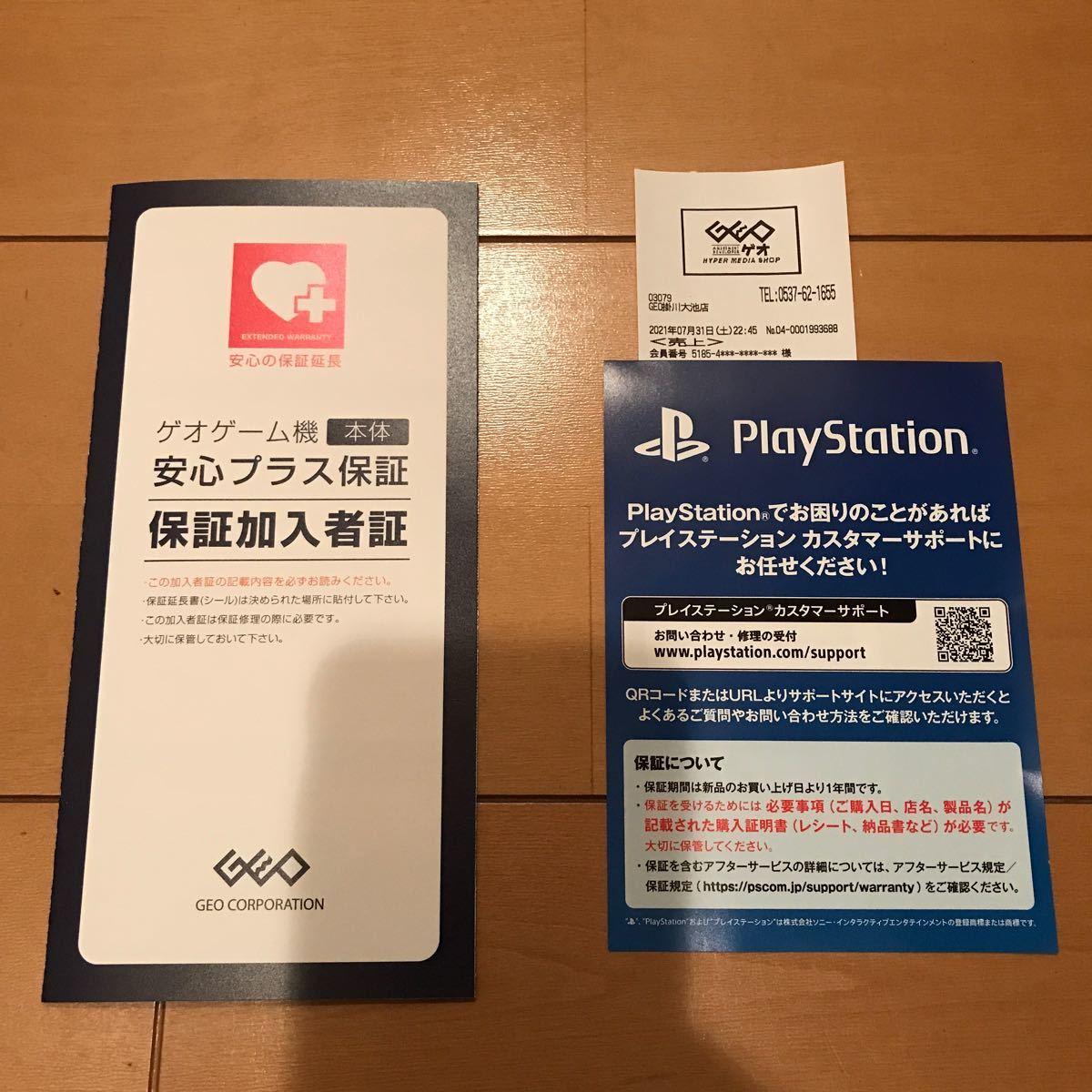 SONY ソニー PS5 本体 未使用 ディスク版 延長保証加入済み CFI-1000A 01