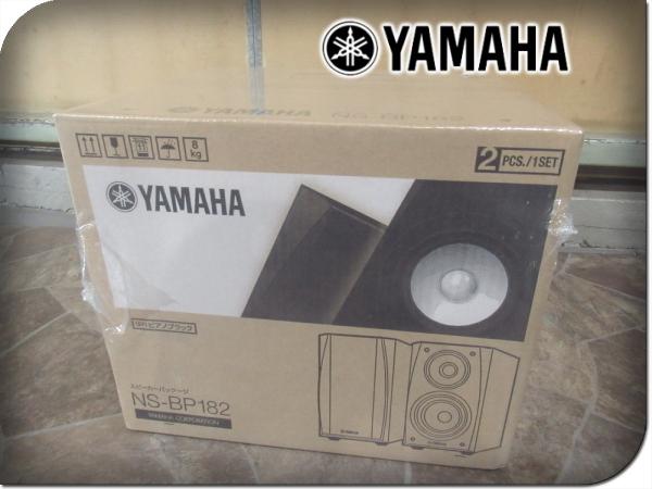 ■未使用品■YAMAHA/ヤマハ■ナチュラルサウンド■コンパクト■高音質■スピーカーシステム/スピーカーパッケージ■NS-BP182■yjj4592t
