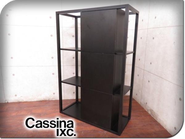 展示品/Cassina ixc./カッシーナイクスシー/East by Eastwest/高級/ARIA/アリア/IXC. R&D/ラバーウッド/モダン/3段シェルフ/15万/sww6364t