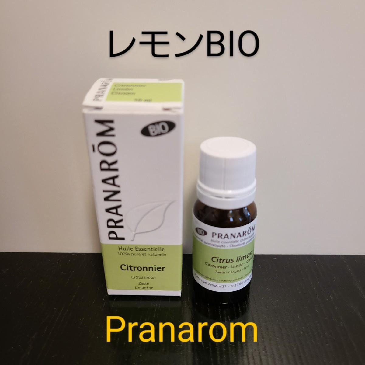 プラナロム レモンBIO 10ml 新品