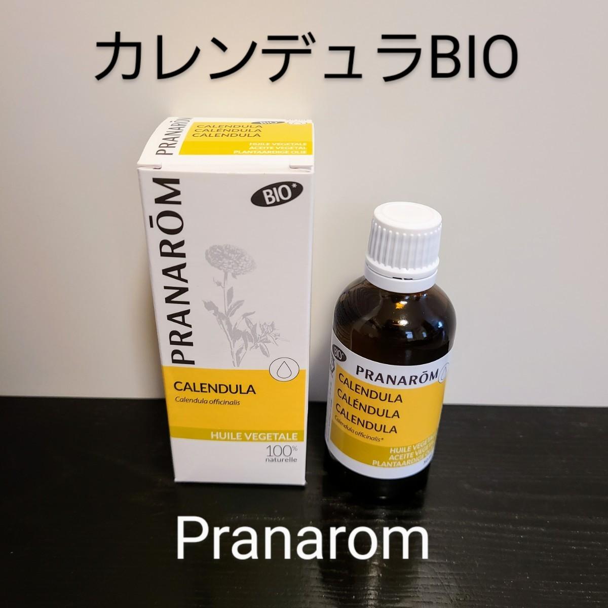プラナロム カレンデュラBIO オイル 50ml 新品