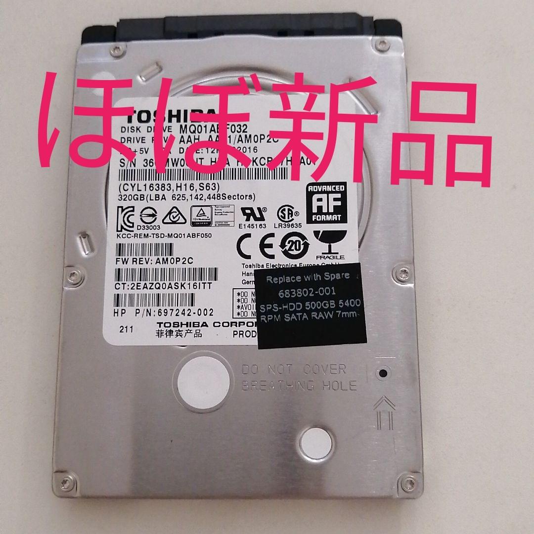 東芝  HDD 320GB 2.5インチ 1点