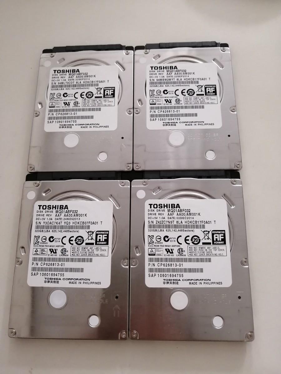 東芝 HDD 320GB 2.5インチ 4点セット