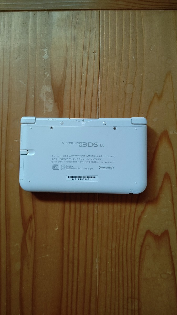 ニンテンドー3DS LL 真・女神転生iv限定モデル、ソフト5本セット