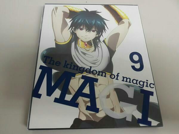 マギ The kingdom of magic 9(完全生産限定版) グッズの画像