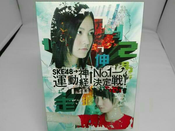 AKB48 週刊AKB DVDスペシャル版 SKE48 運動神経No.1決定戦 ライブ・総選挙グッズの画像