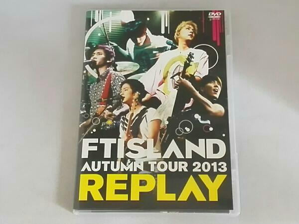 FTISLAND AUTUMN TOUR 2013~REPLAY~ ライブグッズの画像