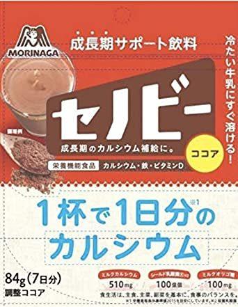 森永製菓 セノビー 84g袋×10袋入 [栄養機能食品] 1杯で1日分のカルシウム_画像3