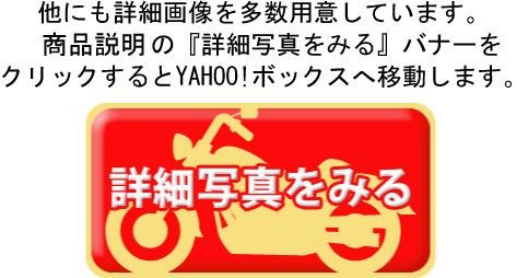特別出品!! ヤマハ FZR250R 【動画有】ローン可 旧車 3LN EXUPマフラー フルカウル 250cc FZR YAMAHA 売り切り_画像10