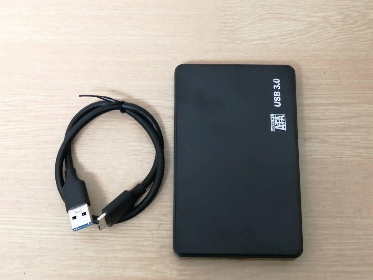 外付けハードディスク ポータブル HDD 1TB 管5