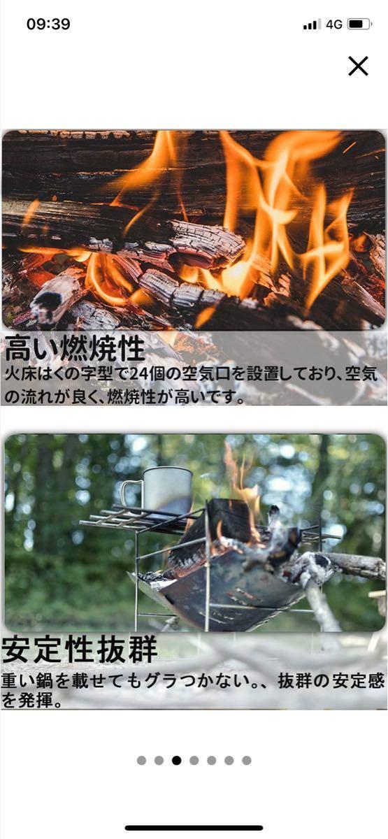 焚き火台 焚火台 折りたたみ コンパクト 軽量 キャンプ 焚火 組立簡単 持ち運び 小型 炊き火台 アウトドア アウトドア