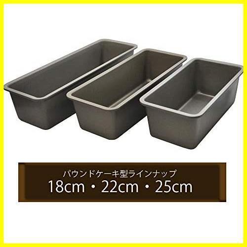 【即決 早い者勝ち】18cm 貝印 KAI ケーキ型 Kai House Select スリムパウンド型 (小) テフロンセレクト 日本製 DL61_画像6