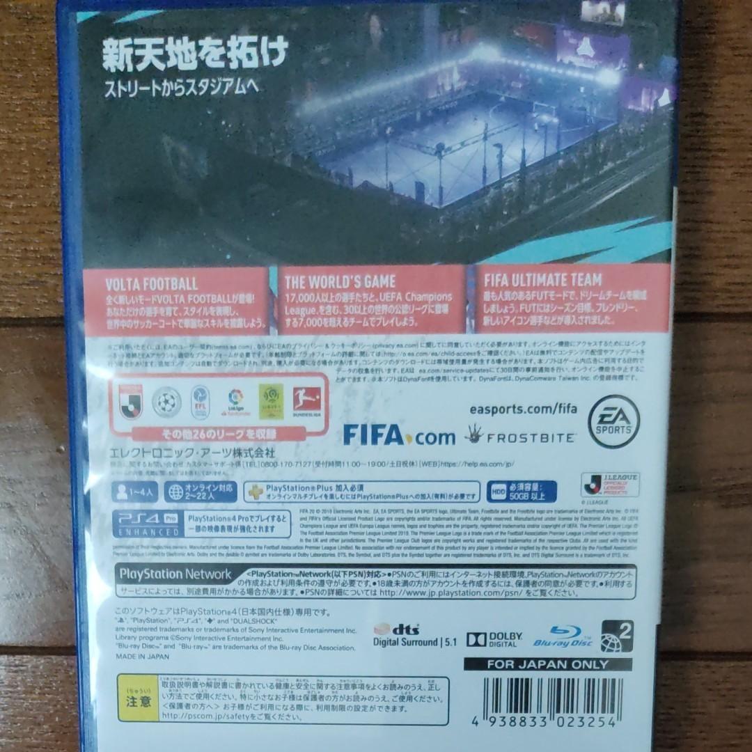PS4 FIFA20〔通常版〕