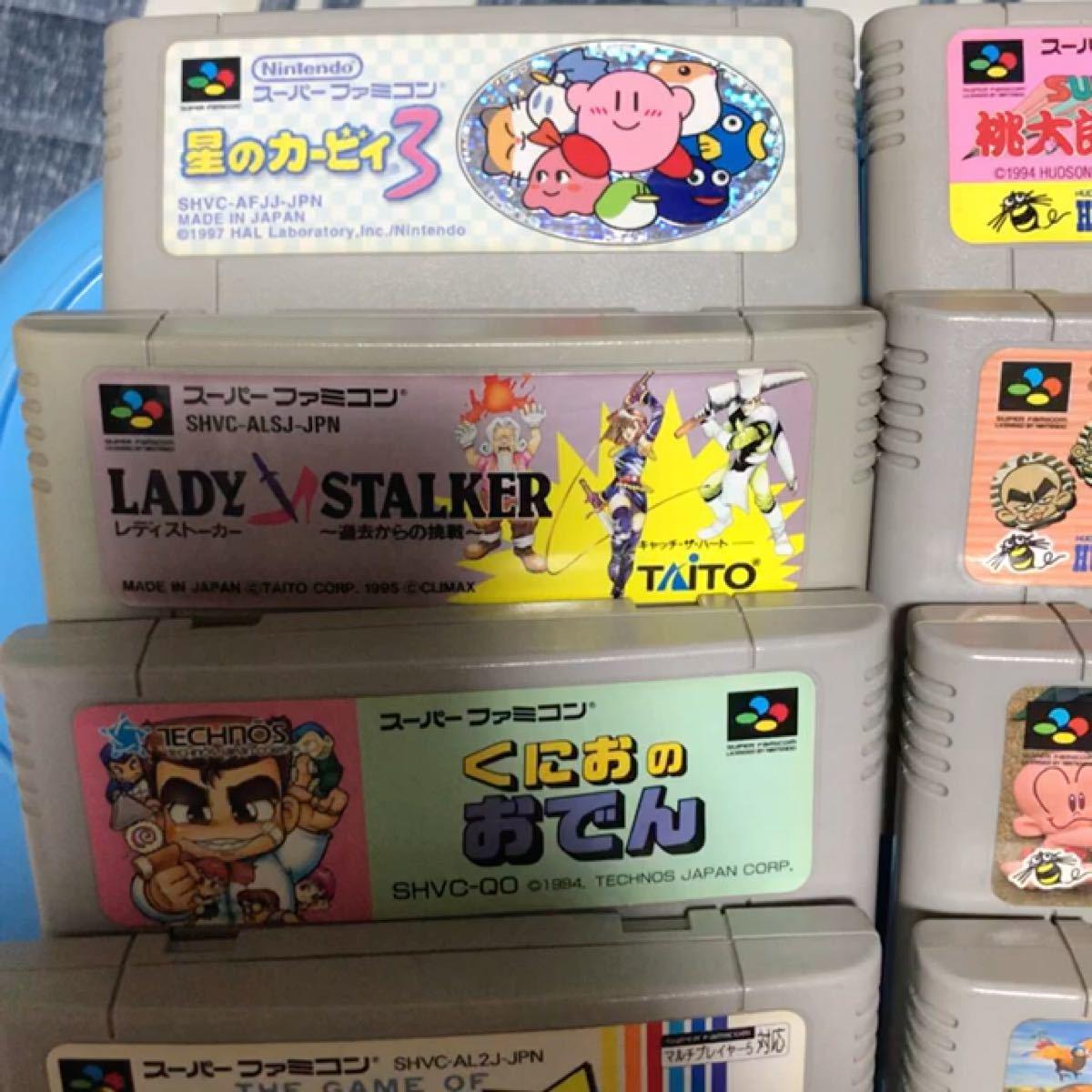(レトロ)スーパーファミコン本体 カセット19本