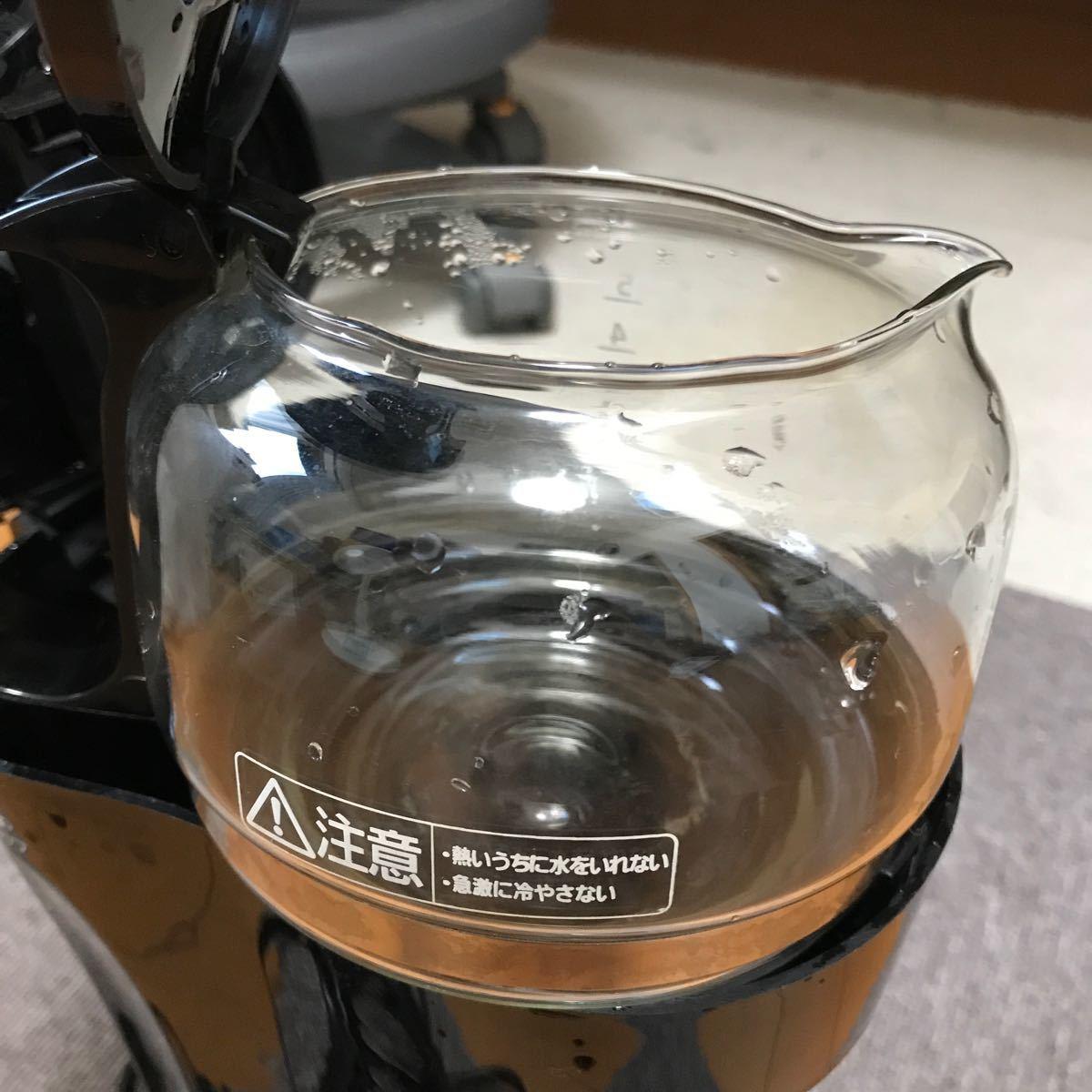 アイリスオーヤマ コーヒーメーカー 0.65L ブラック CMK-650-B