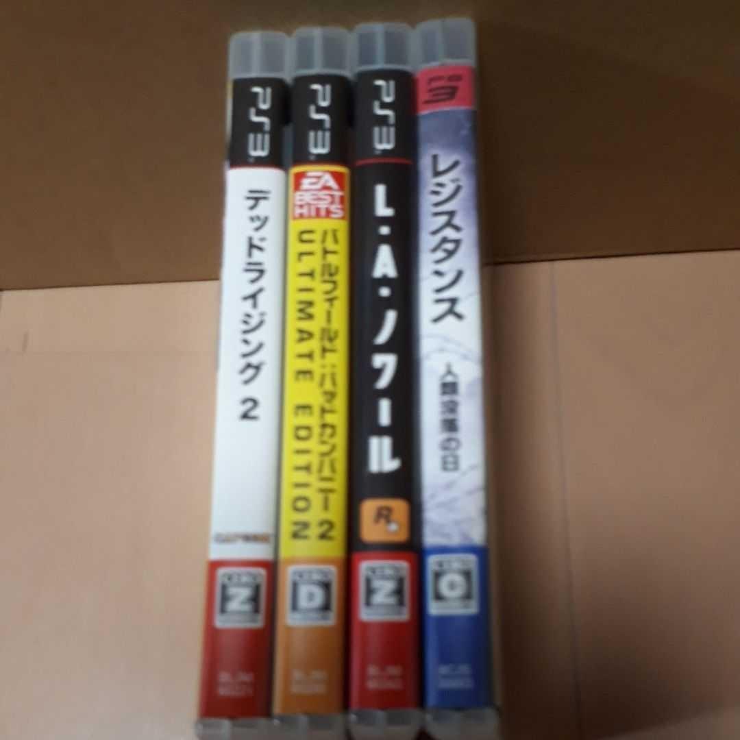 【動作確認済み】PlayStation3  ソフト4本セット