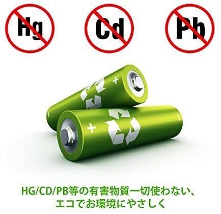 EBL 単4形充電池 充電式ニッケル水素電池 高容量1100mAh 16本入り 約1200回使用可能 ケース4個付き 単四充電池_画像5