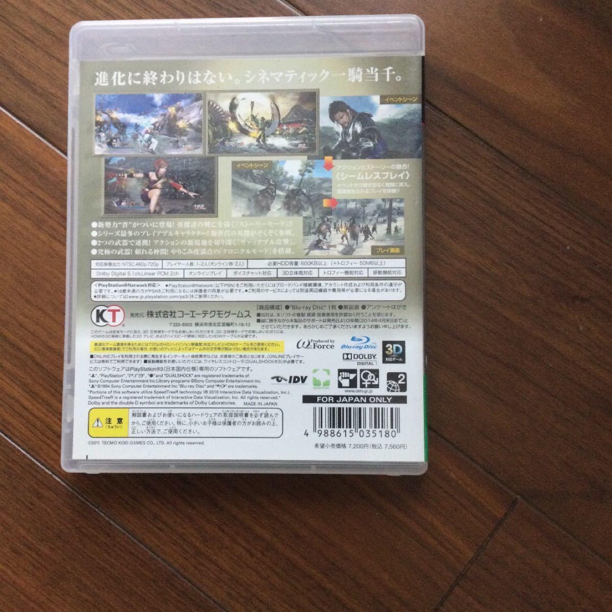 真・三國無双6  PS3ソフト PS3