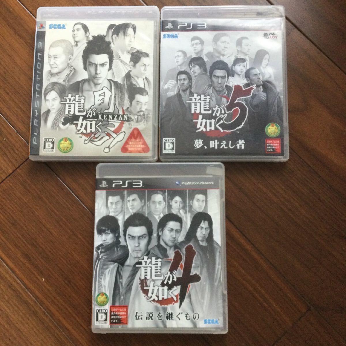 龍が如く見参! 龍が如く4 龍が如く5 PS3ソフト PS3