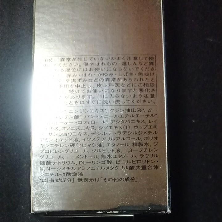 資生堂 アデノバイタルスカルプエッセンスV 【医薬部外品】 180ml