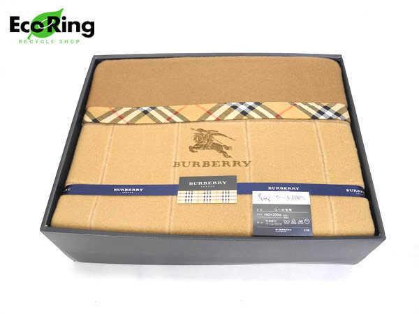 1円 未使用 バーバリー 毛布 ウール100% 小物 ブラウン AI760