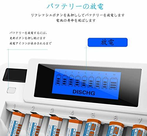 VIWIPOW 白い単体 VIWIPOW 急速電池充電器 単三単四充電池 充電器 ニッケル水素充電池/ニカド充電池に対応_画像3