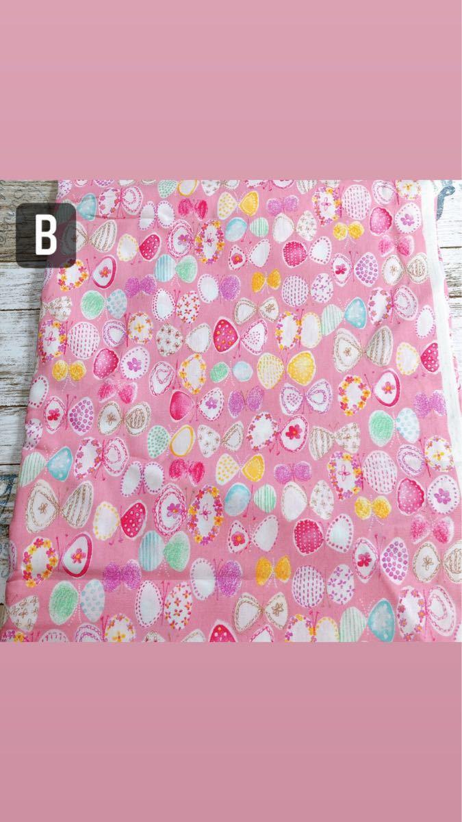 生地 カットクロス 入学準備 入園 布 リボン 女の子 蝶々 チョウチョ ピンク