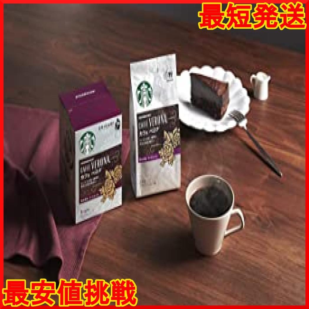 【在庫限り】 カフェベロナ パーソナルドリップコーヒー 3s6Py 1箱(5袋入)×6個 オリガミ スターバックス「Starbu_画像8