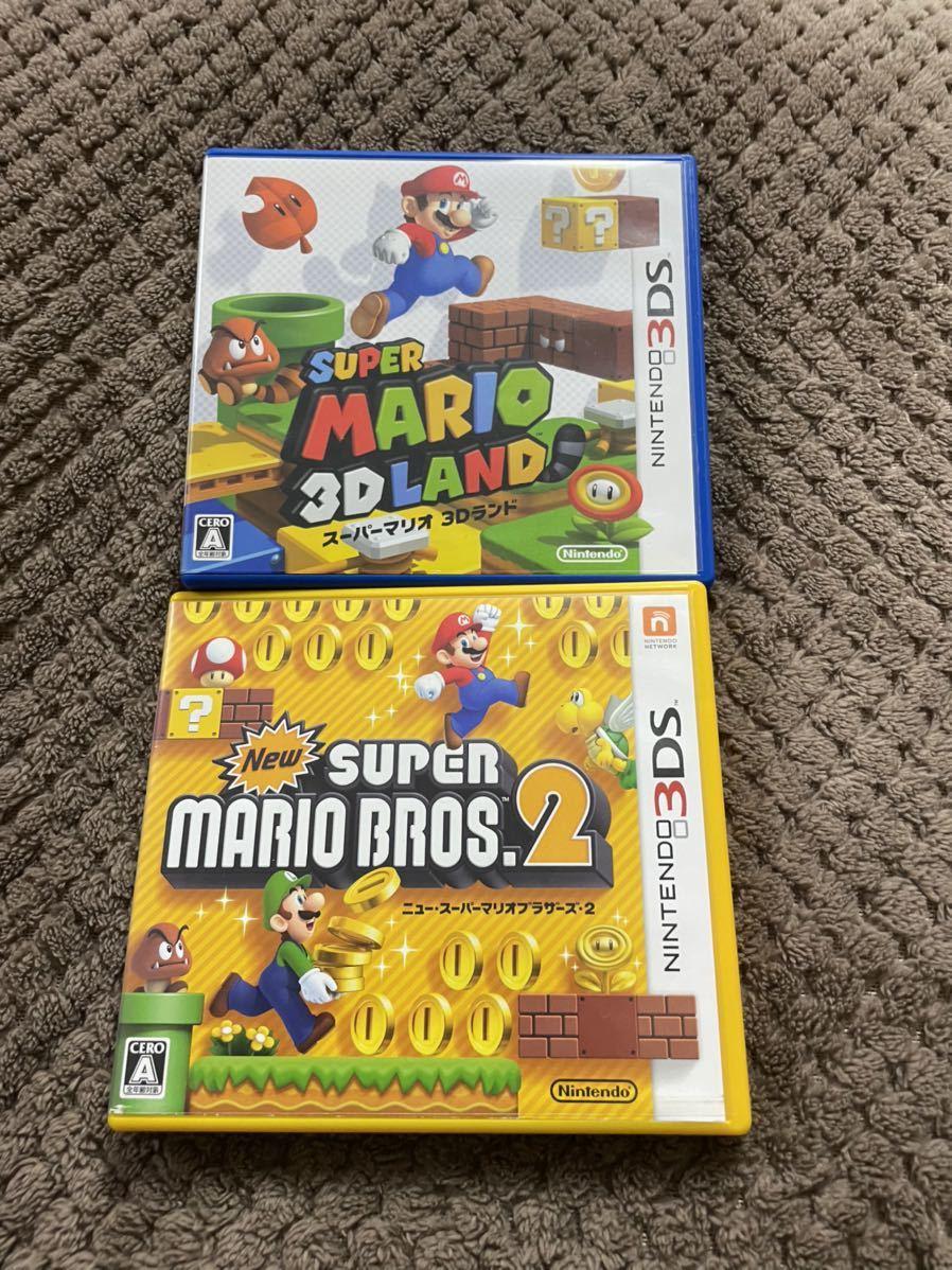 送料無料! ニュースーパーマリオブラザーズ2 スーパーマリオブラザーズ2 スーパーマリオ3Dランド 3DS 3DSソフト