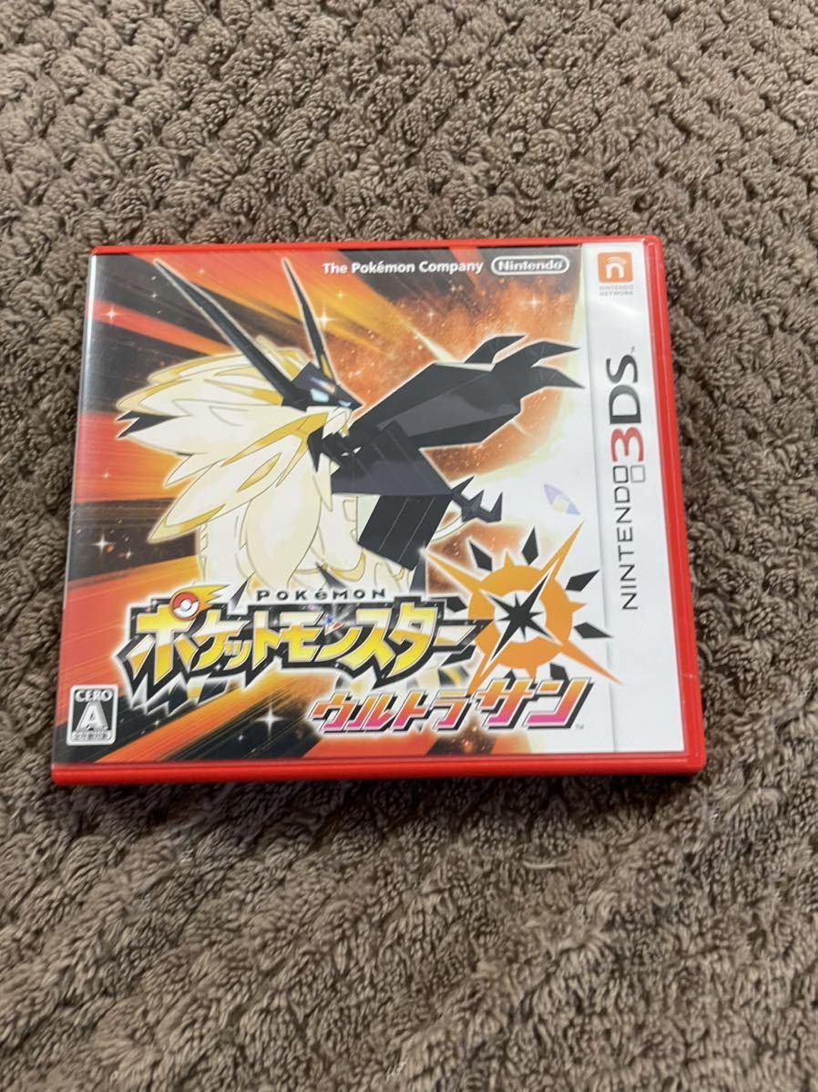 送料無料! ポケットモンスターウルトラサン ポケモン 3DS 3DSソフト