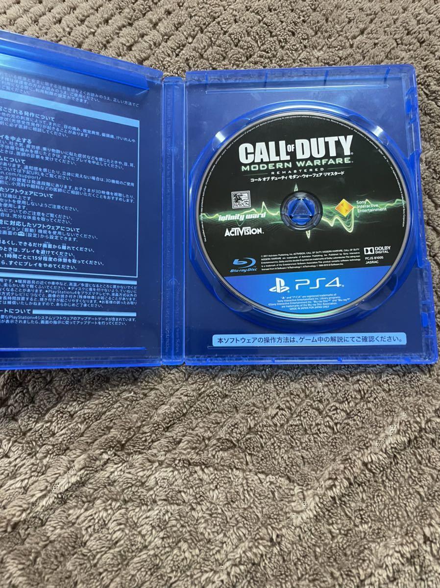 送料無料! CALL OF DUTY MODERN WARFARE REMASTERED コールオブデューティモダンウォーフェアリマスタード PS4 PS4ソフト カセット