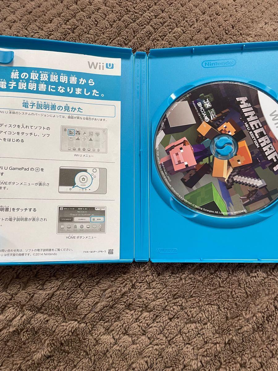 Minecraft マインクラフト マイクラ  WiiU ソフト カセット
