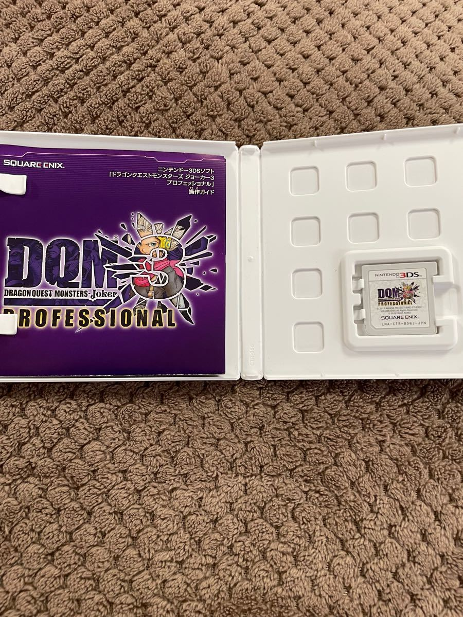 ドラゴンクエストモンスターズジョーカー3プロフェッショナル 3DS 3DSソフト