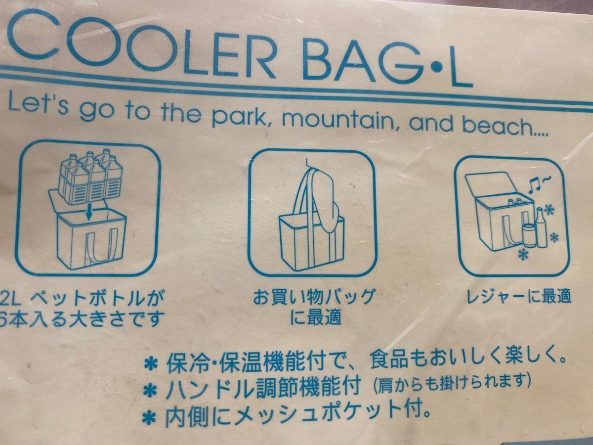 クーラーバック 保冷バッグ ドット柄 サイズL  アウトドア レジャー 海水浴 キャンプ 旅行用品 釣り エコバッグ お洒落