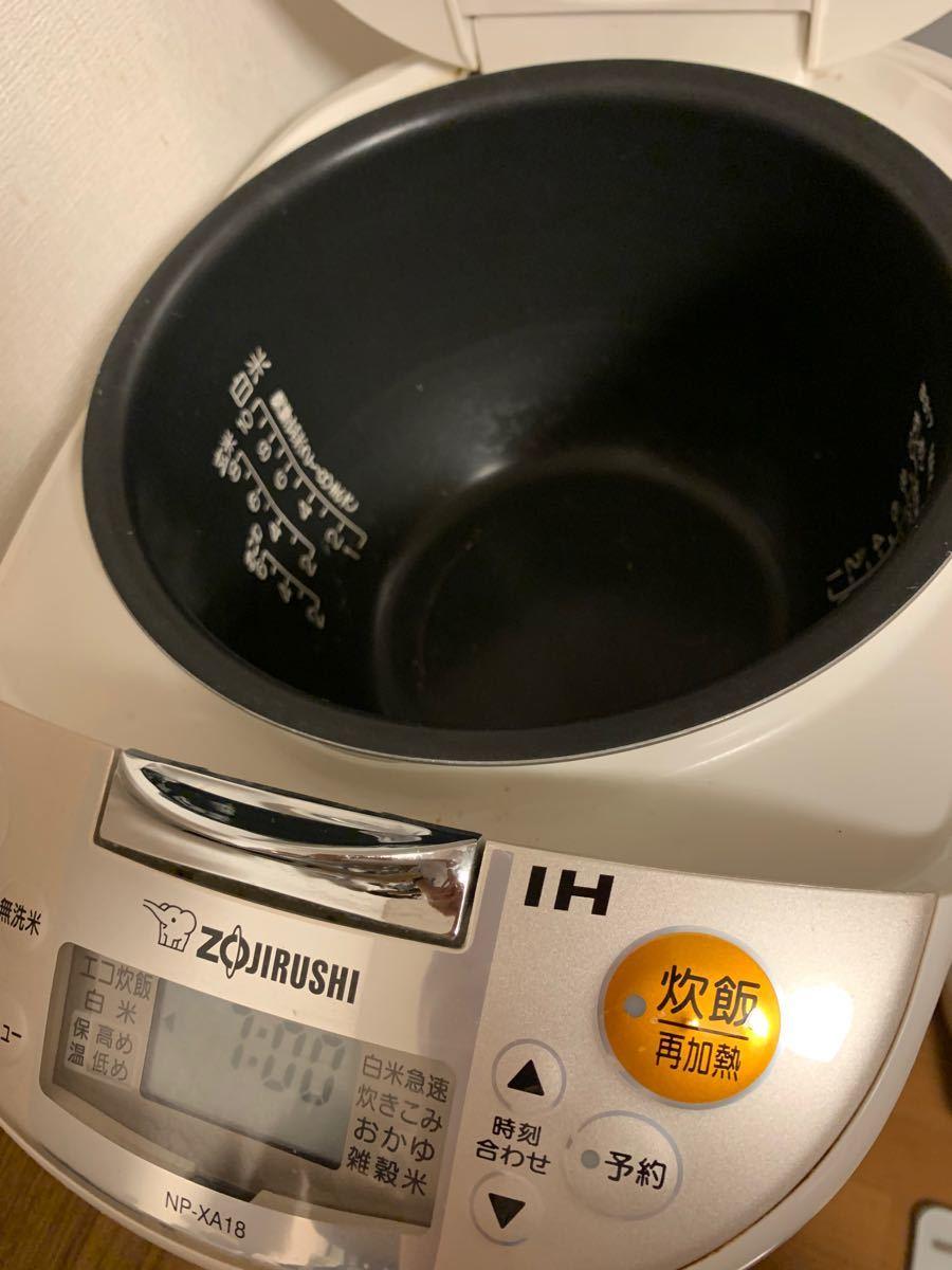 ZOJIRUSHI IH炊飯器 極め炊き/NP-XA18 圧力IH炊飯ジャー