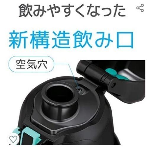 サーモス 水筒 真空断熱スポーツボトル ドットブラック 1.0L