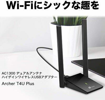 TP-Link WiFi 無線LAN 子機 Archer T4U Plus
