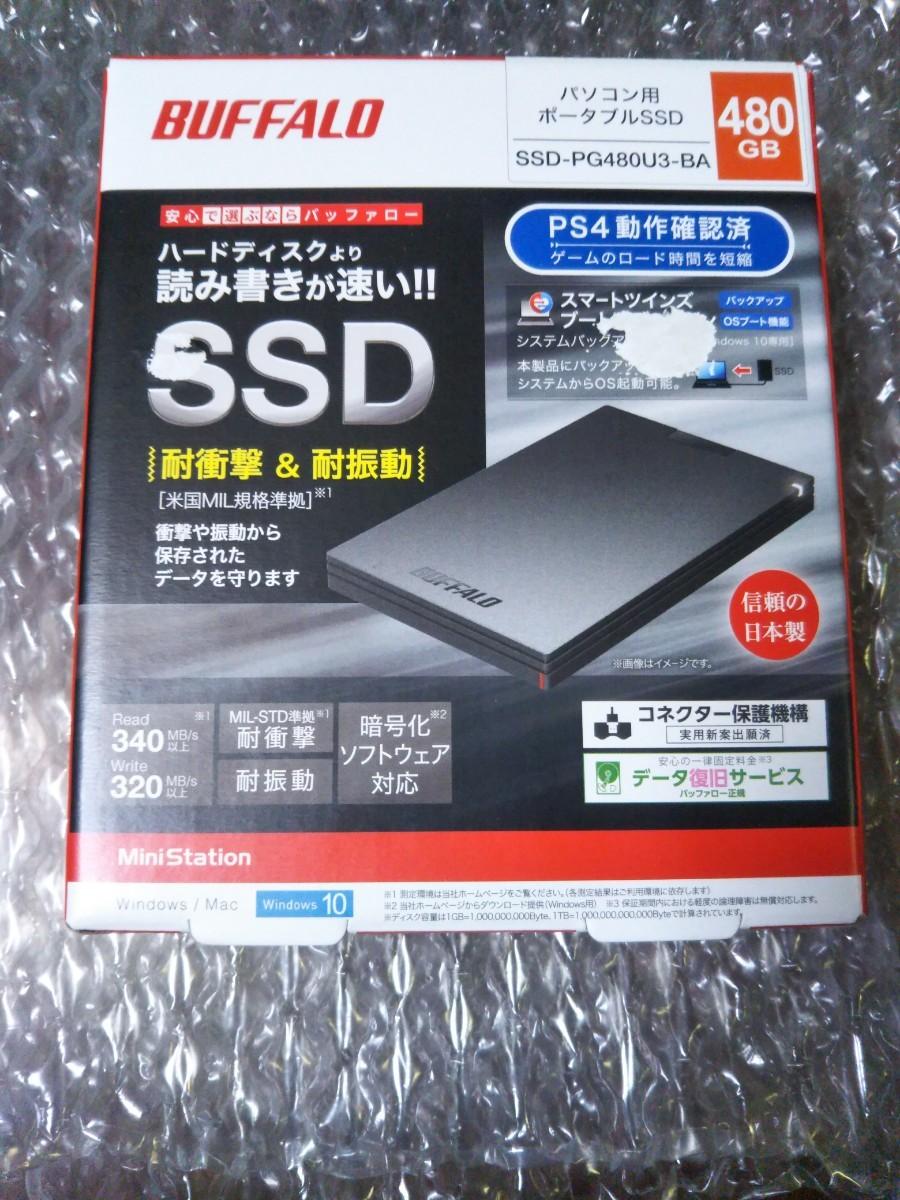 BUFFALO ポータブルSSD 480GB