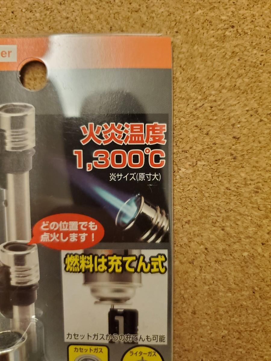 【新品未使用】新富士バーナー スライドガストーチ ブラック RZ-520BK