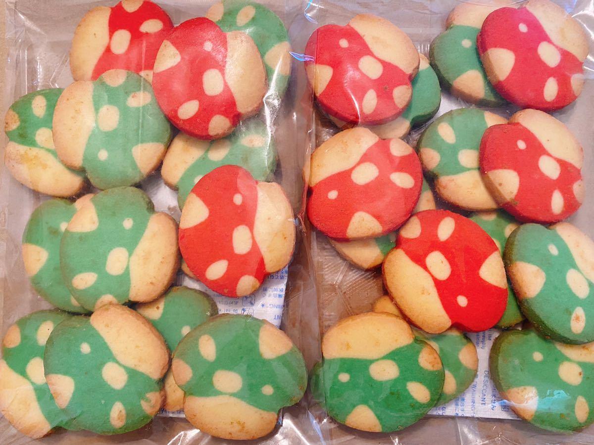 【 きのこ クッキー 2袋】 訳あり アウトレット 焼菓子 おやつ 夏休み キノコ かわいい 1up キャラクター ビスケット セット_画像1