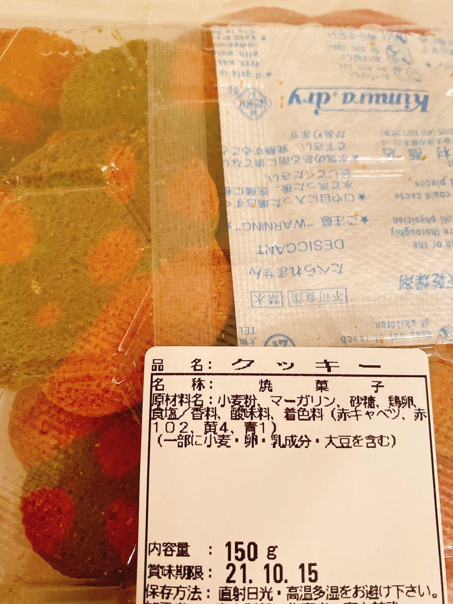 【 きのこ クッキー 2袋】 訳あり アウトレット 焼菓子 おやつ 夏休み キノコ かわいい 1up キャラクター ビスケット セット_画像4