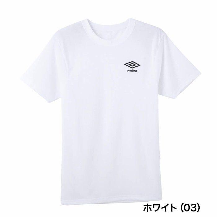●送料390円可能商品 アンブロ UMBRO 新品 メンズ 綿のような滑らかな肌触り ソフトタッ