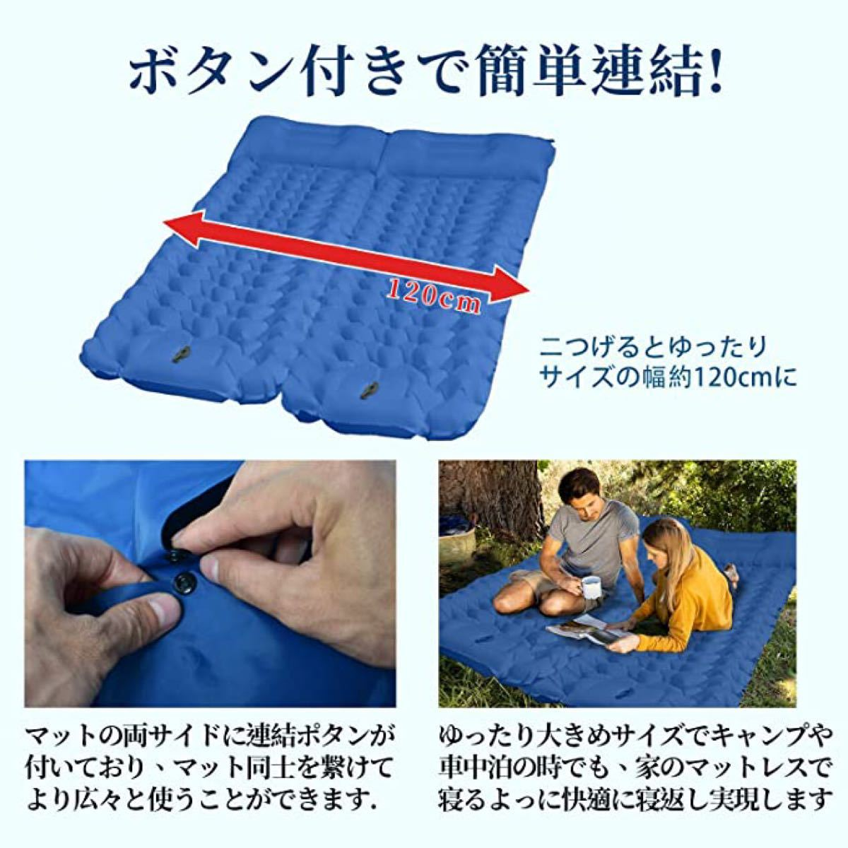 エアーマット キャンプマット★2021年最新 足踏み式  枕付き エアーベッド